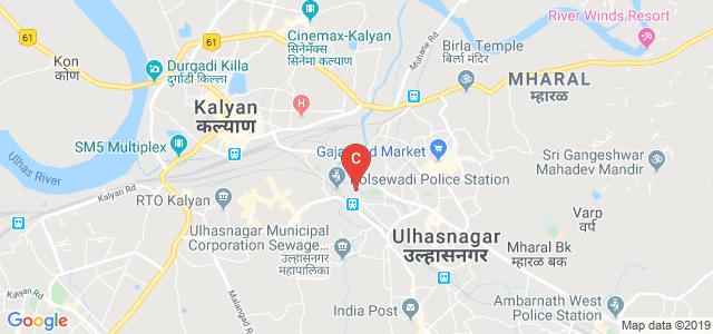 Vedanta College Of Management & Information Technology, Jai Mata Di Nagar, Shanti Nagar, Ulhasnagar, Maharashtra, India