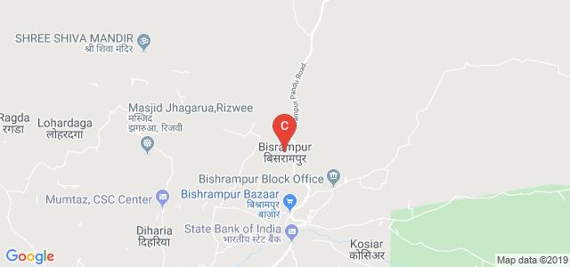 Ramchandra Chandravansi Institute Of Technology, Bisrampur, Jharkhand, India