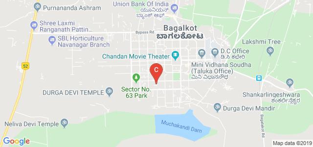 Government Polytechnic,bagalkot, Sector 43, Sector 63A, Nava Nagar, Bagalkot, Karnataka, India
