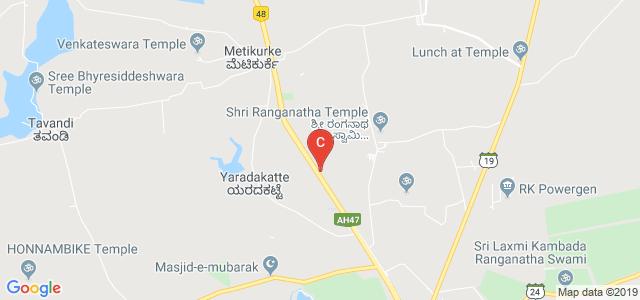 Government Polytechnic Hiriyur, Karnataka, India