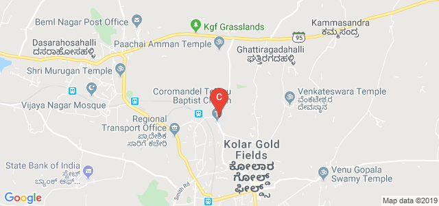 school of mines, Peddapalli, KGF, Kolar, Karnataka, India