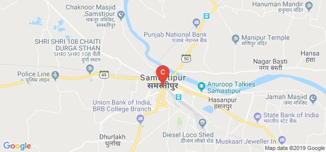 MISHRI SINGH VISHWAMOHINEE MEMORIAL EDUCATIONAL , SCIENTIFIC AND HEALTH TRUST, Kasipur, Samastipur, Bihar, India