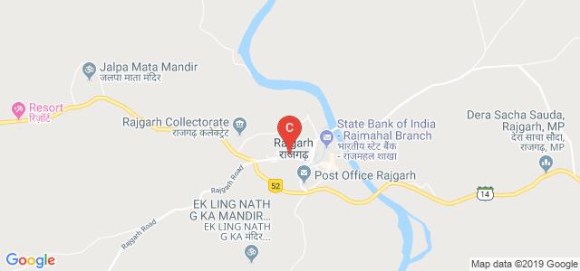 Kalakhet, Rajgarh, Madhya Pradesh 465661, India