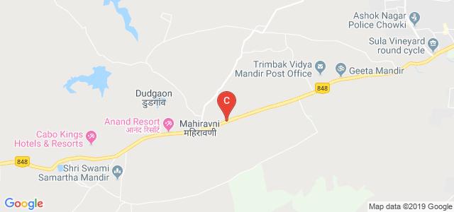 Trambakeshwar Rd, Mahiravani, Nashik, Maharashtra, India
