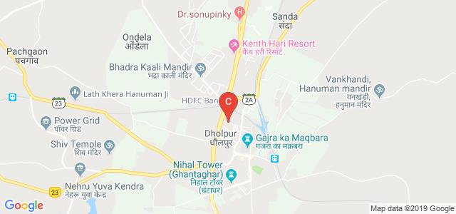 Shri Kanhaiya lal college of teachers education, Defence Colony, Dholpur, Rajasthan, India