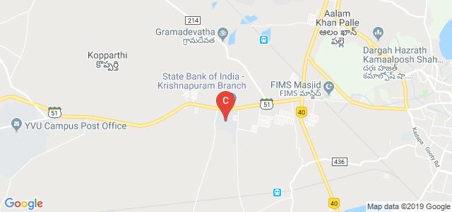 KSRM College Of Engineering, Kadapa, Andhra Pradesh, India