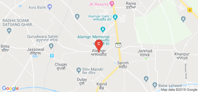 Alamgir, Ludhiana, Punjab, India