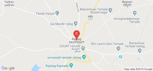 RAIBAG POLYTECHNIC RAIBAG, Raibag, Karnataka, India