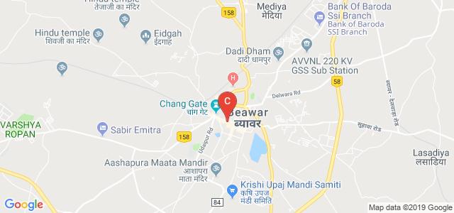 Dayanand Arya Balika Mahavidyalaya, Shahpura Mohalla, Ajmer, Rajasthan, India