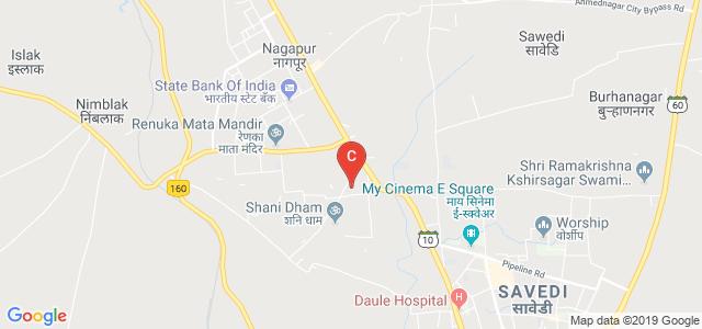 Kakasaheb Mhaske College Of Pharmacy, Bolhegaon Suburban, Nagapur, Maharashtra, India