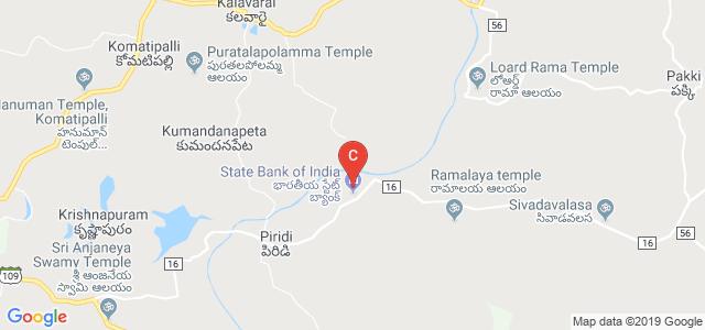 Gokul Institute Of Technology & Sciences, Piridi, Vizianagaram, Andhra Pradesh, India