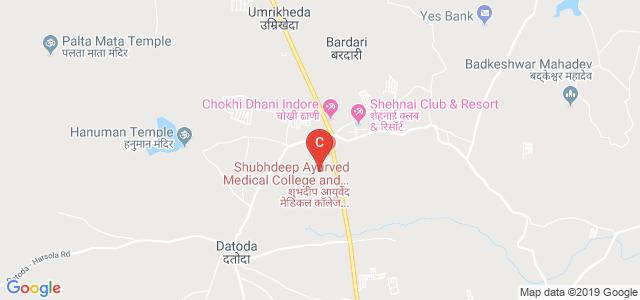 Indore Management Institute, Khandwa Road, Indore, Madhya Pradesh, India