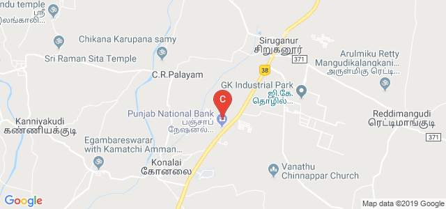 M.A.M. College of Engineering and Technology, Tiruchirappalli, Tamil Nadu, India
