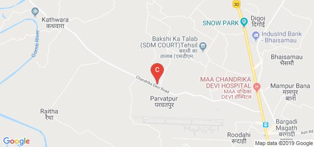 GCRG Group of Institutions, Chandrika Devi Road, Bakshi Ka Talab, Lucknow, Uttar Pradesh, India
