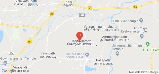 Theni Kammavar Sangam College Of Technology, Theni, Tamil Nadu, India