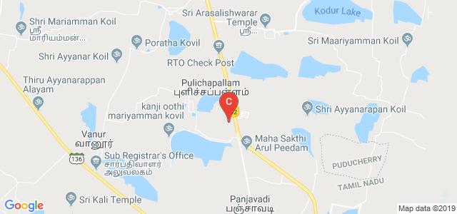 Dr Pauls Engineering Colleges, Pauls Nagar, Tamil Nadu, India