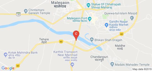 Maulana Mukhtar Ahmad Nadvi Technical Campus, Sangameshwar, Maharashtra, India