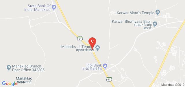 RJ SH61, Basni Karwar, Rajasthan 342304, India