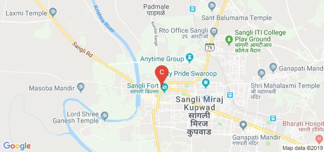 Bharati Vidyapeeth IMRDA & New Law College, Ganapati Peth, Sangli, Maharashtra, India