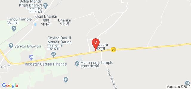 Shree Digambar Institute of Technology, Mitrapura, Dausa, Rajasthan, India