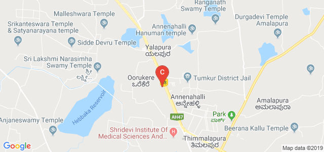 Sridevi Post Graduate Centre, Tumakuru, Karnataka, India