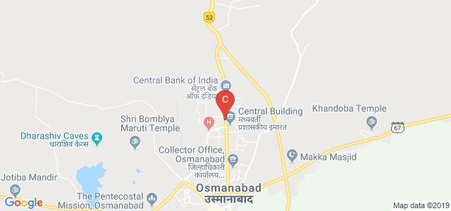 Advanced Computer College, Osmanabad., Galib Nagar, Osmanabad, Maharashtra, India