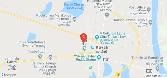 Jawahar Bharathi College West Road, Vaddi Palem, Kavali, Andhra Pradesh, India