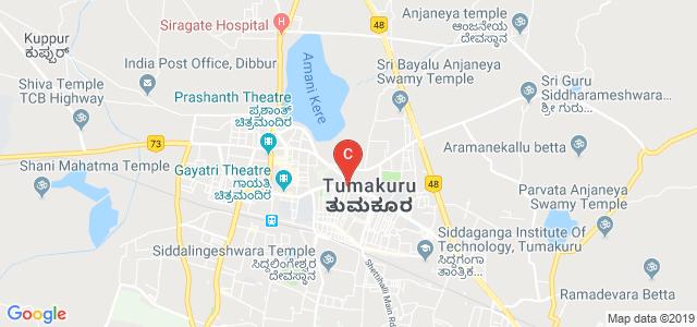 uma pragathi college, 7th Cross, Opp. Vigneshwara Comforts Hotel, Ward No. 18, Tumkur, Tumakuru, Karnataka, India