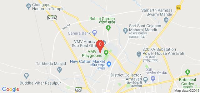 Government Vidarbha Institute Of Science and Humanities, Siddhivinayak Nagar, Amravati, Maharashtra, India