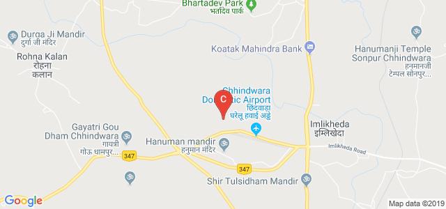 Annie Institute Of Technology & Research Centre, Chhindwara, Madhya Pradesh, India