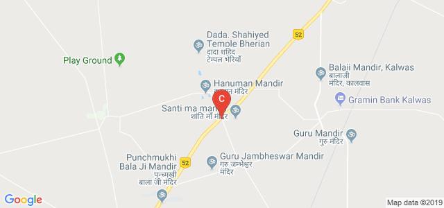 Sita Ram Arya Memorial College of Education, Hisar, Haryana, India
