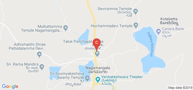 Sri Adichunchanagiri College of Arts, Commerce & Science, Nagamangala, Karnataka, India