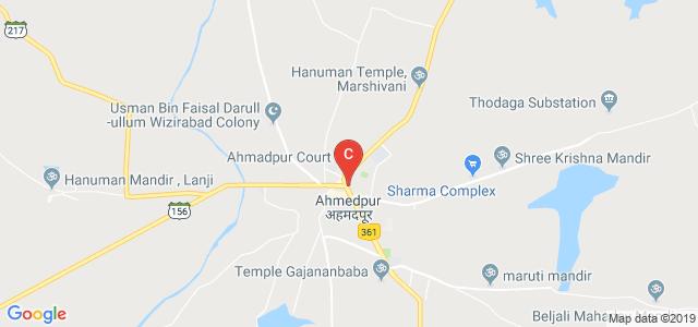 Balaghat Engineering College, Rukme Nagar, Ahmedpur, Latur, Maharashtra, India