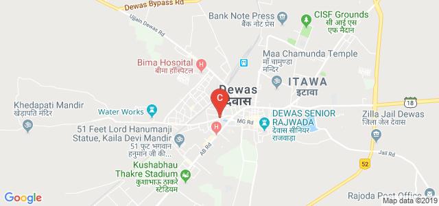 PoonamChand Gupta Vocational College, Pachunkar Colony, Ram Nagar, Khandwa, Madhya Pradesh, India