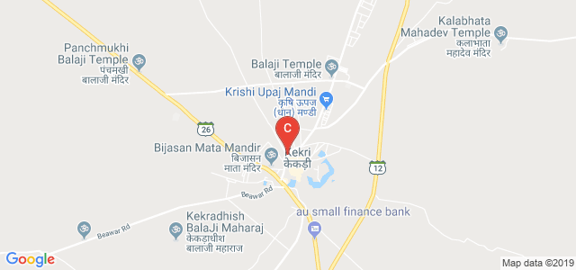 Shri Jain College, Raghu Colony, Kekri, Rajasthan, India