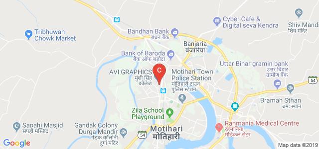 M S College, Chandmari, Motihari, Bihar, India