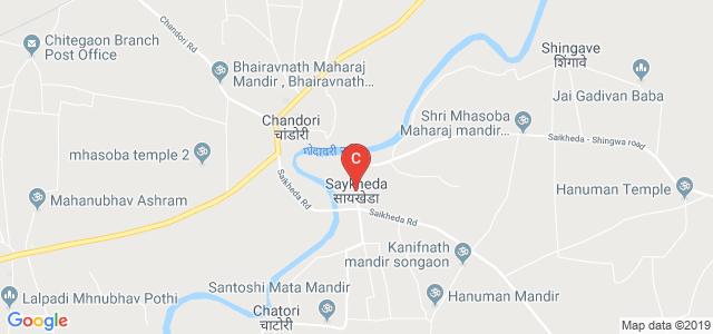 Maratha Vidya Prasarak Samaj's Arts, Commerce and Science College, Saikheda, Nashik, Maharashtra, India