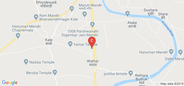 Jaywant Institute of Management,Wathar, Wathar, Maharashtra, India