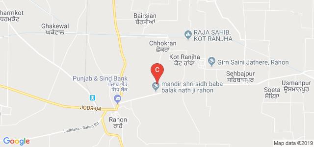 Doaba Group Of Colleges, Campus 3 Rahon, Chhokran - Jadla Road link, Chhokran, Punjab, India