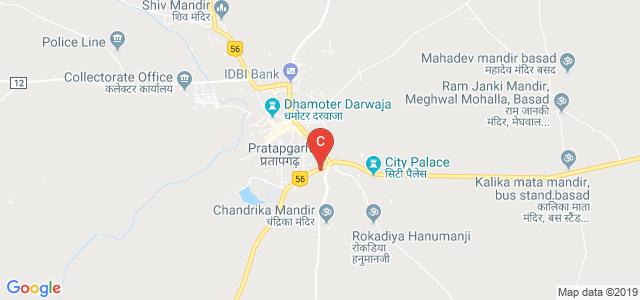 LBS COLLEGE, Goutam Nagar, Pratapgarh, Rajasthan, India