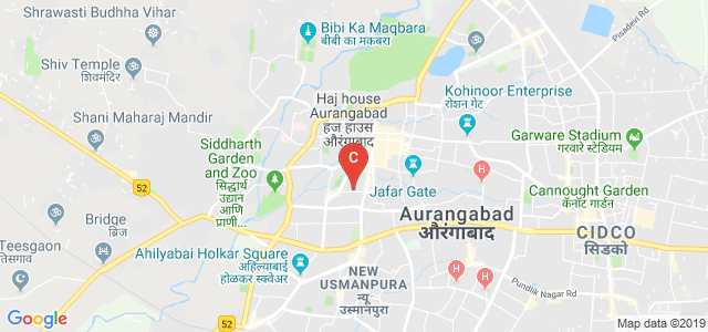S.B.E.S. College Of Science, Saraswatinagar, Gulmandi, Aurangpura, Aurangabad, Maharashtra, India