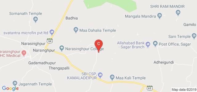 Gurukrupa Technical School, Kendupalli, Cuttack, Odisha, India