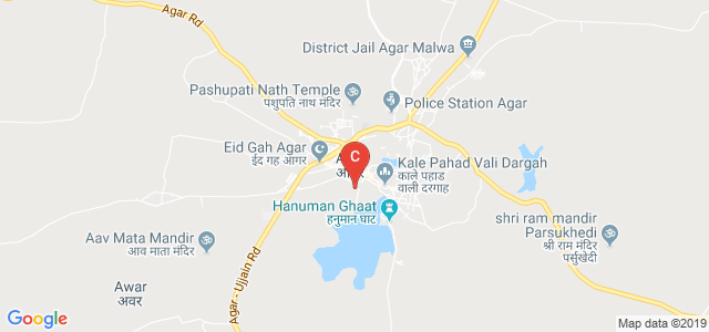 Jagannath Gomthi Ambavatiya College of Education, Agar, Madhya Pradesh, India