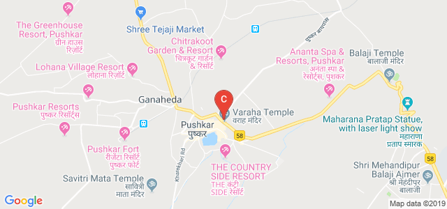 Govt college Pushkar, Choti Basti, Pushkar, Rajasthan, India