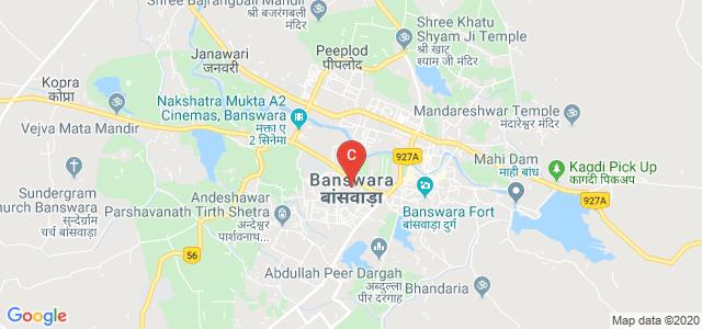 Govind Guru Tribal University, Banswara, Subhash Nagar, Banswara, Rajasthan, India