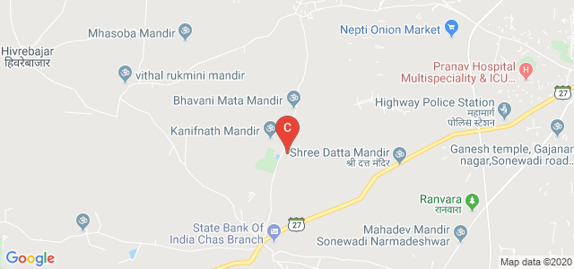Sau.Sundarbai Manik Adsul Polytechnic, Ahmednagar, Maharashtra, India