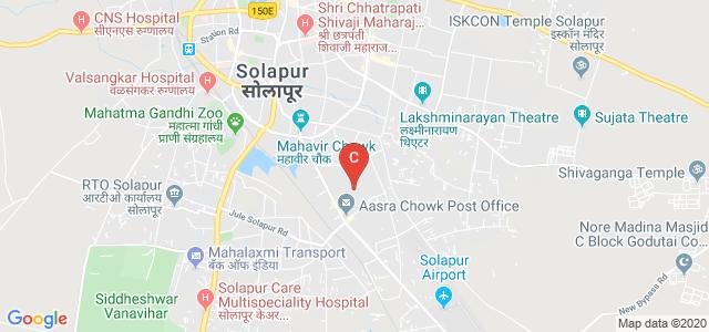 SPM Polytechnic College, Hotgi Road, Near Airport, Sainath Nagar, Kumathe, Maharashtra, India