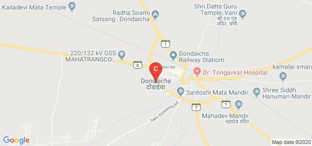 Ahinsa Institute of Pharmacy, Dhule Road, Vikharan, Dondaicha, Dhule, Maharashtra, India