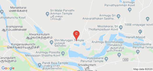 Sri Kumara Gurupara Swamigal Arts College, Padmanapa Mangalam, Thoothukudi, Tamil Nadu, India
