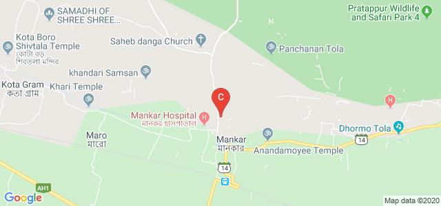 Mankar College, Udayan sangha club purba, Mankar, Burdwan, West Bengal, India